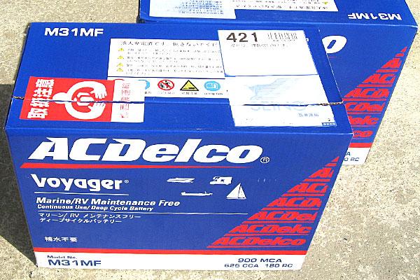 ACデルコ-ボイジャーM31MFが届いた