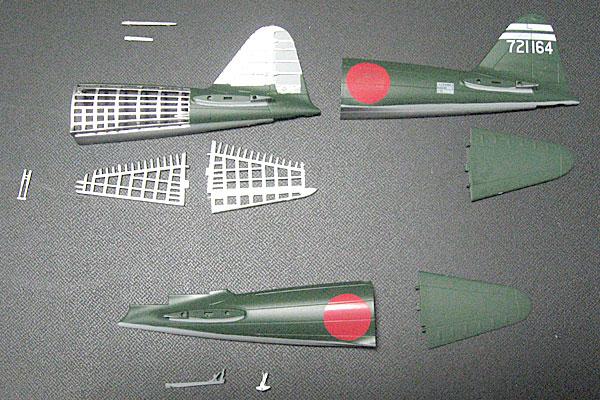 TOMYTEC-トミーテック-零式艦上戦闘機-52乙型-胴体後部1