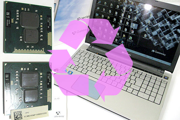 Gateway-ID59C-H52D-CPU交換-i7編-intel-core-i7-640Mに交換成功
