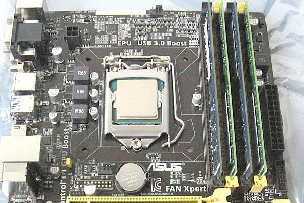 12-マザーボードとCPUの交換-ASUS-B85M-Gにintel-core-i7-4770-CPUとメモリを取り付ける