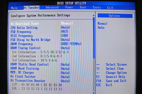 ASUS-P5Q-intel-core2-Quad-Q9650-オーバークロック-BIOS設定-必要があればメモリクロックも変更
