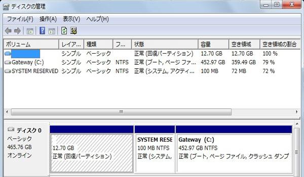 Gateway-ID59C-H52D-現状のHDDレイアウト