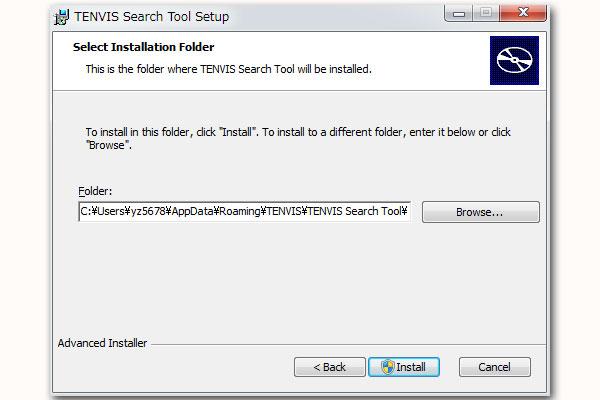 3-テンビス-TENVIS-IP-ネットワークカメラ-JPT3815W-HD-SearchToolのインストール
