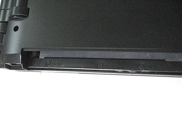 8-Gateway-ID59C-HD52D-分解作業-DVDドライブの下の3つのビスも外しておく