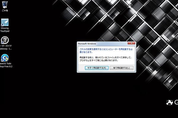 無事にSSDから起動完了、SSDのドライバをインストール後に再起動を促される