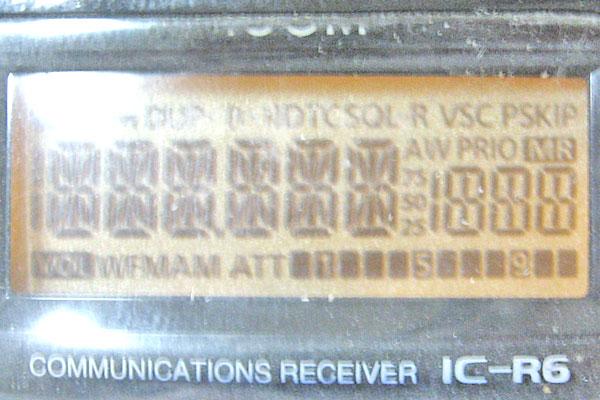 IC-R6にコマンド入力