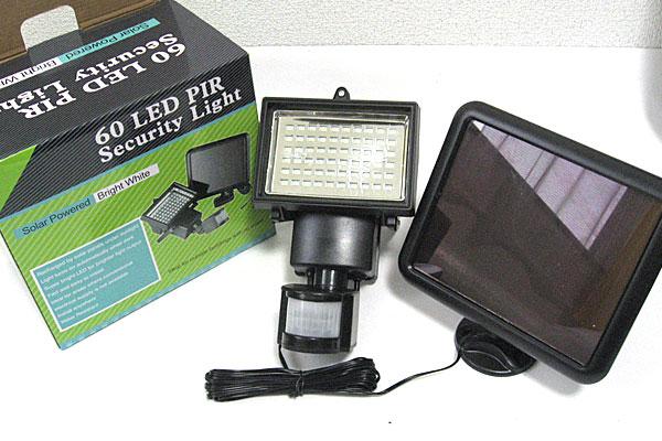 1-ヤフオクで2780円で購入した安価なソーラーセンサーライト
